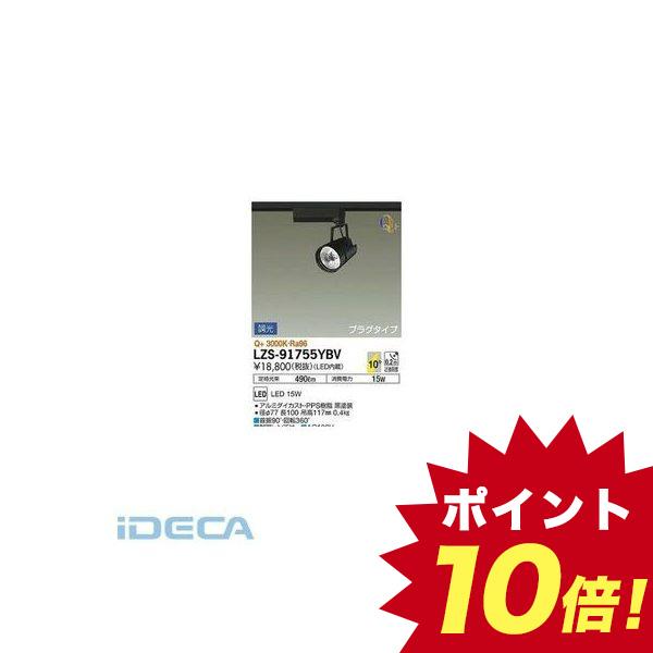 FM06045 LEDスポットライト