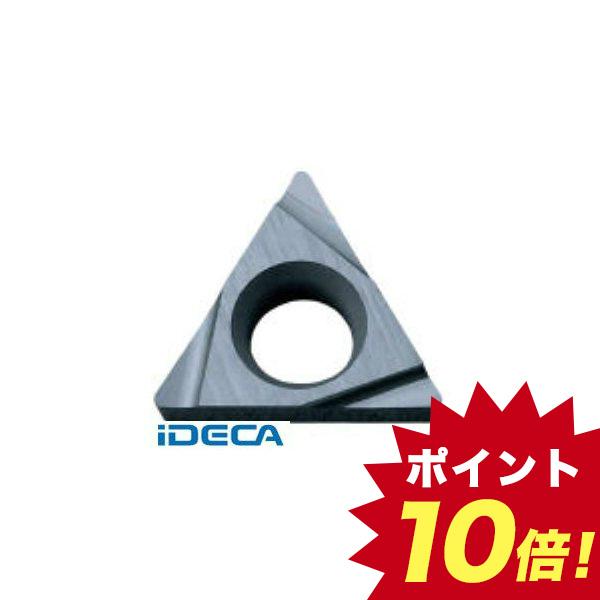 FM12376 旋削用チップ KW10 超硬 10個入 【キャンセル不可】