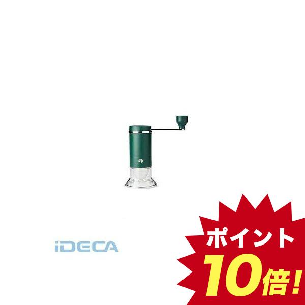 FM22072 激安☆超特価 お茶ミル セラミック刃 絶品