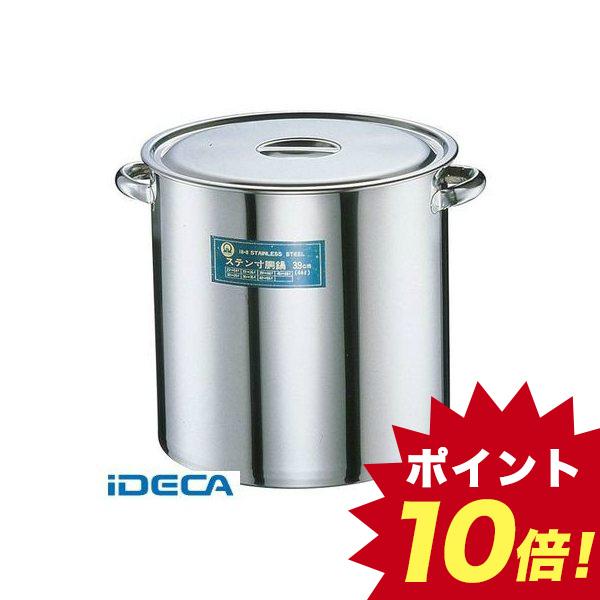 FM26035 SA18-8 寸胴鍋 目盛付 27cm