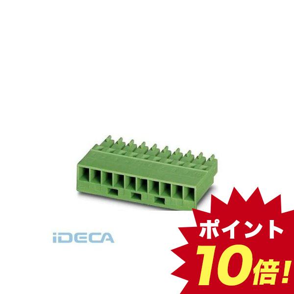 FM29239 プリント基板用コネクタ - MCC 1/ 8-STZ-3,81 - 1852231 【50入】 【50個入】