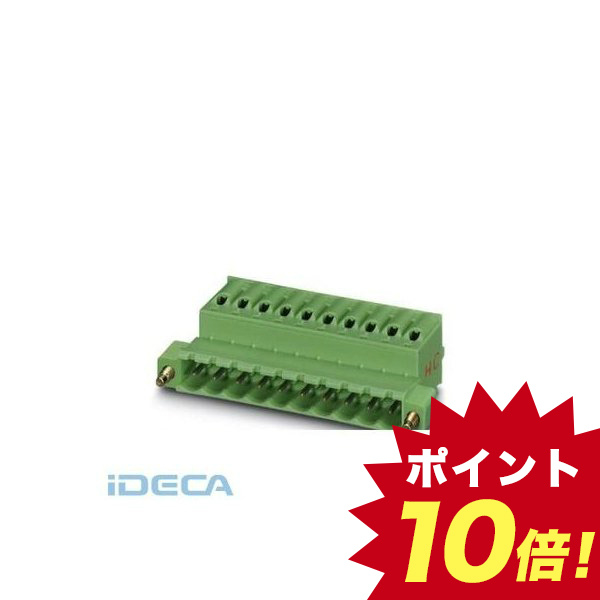 FM36807 プリント基板用コネクタ - FKIC 2,5 HC/ 9-STF-5,08 - 1942772 【50入】