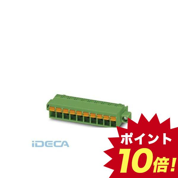 FM47260 プリント基板用コネクタ - FKCN 2,5/ 7-STF - 1733013 【50入】