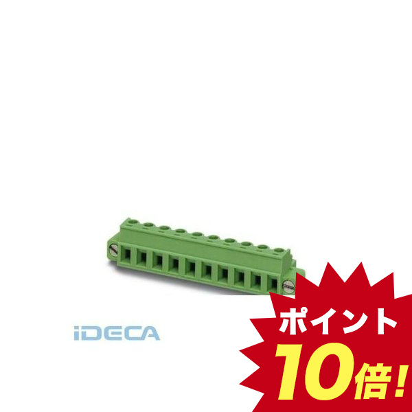 FM54591 プリント基板用コネクタ - MC 1,5/ 9-ST1F-5,08 - 1900950 【50入】 【50個入】