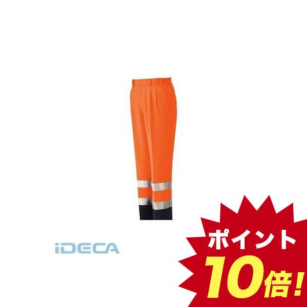 FM60566 高視認 イージーフレックスパンツ オレンジ 3L