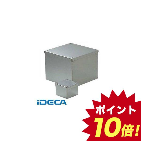 【受注生産品 納期-約1.5ヶ月】FM80351 ステンレスプールボックス