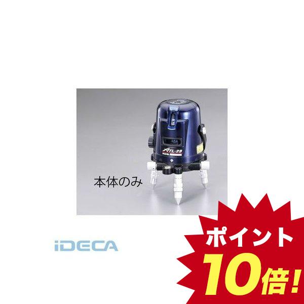 【個人宅配送不可】FN22188 直送 代引不可・他メーカー同梱不可 レーザー墨出し器【キャンセル不可】