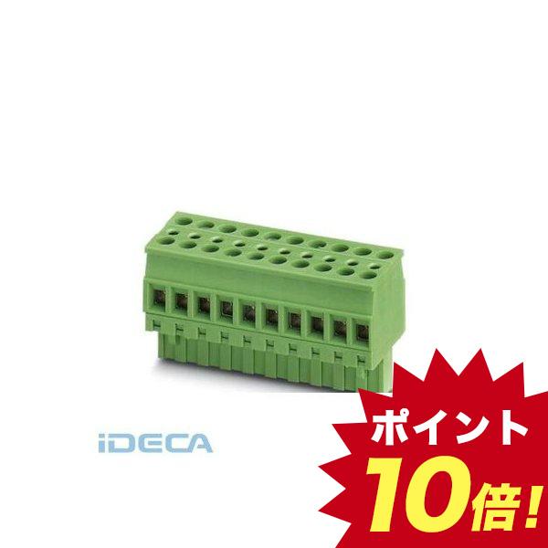 FN43748 プリント基板用コネクタ - TVMSTB 2,5/10-ST-5,08 - 1719082 【50入】