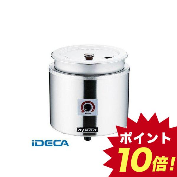 FN50760 KINGO湯煎式電気スープジャー 11L D9001