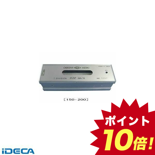 FN58465 平形水準器 工作用 呼び150 感度0.1【送料無料】