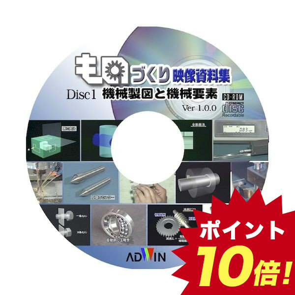 <title>FN73421 ものづくり映像講座シリーズ 機械製図と機械要素 新作 人気</title>
