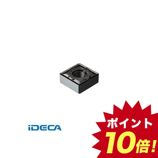 FN74567 【10個入】 T-Max P 旋削用ネガ・チップ 1125【キャンセル不可】