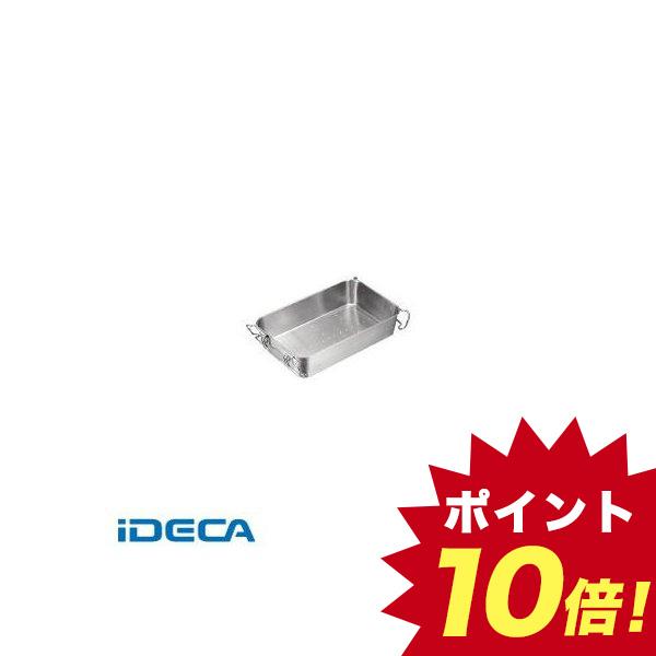 【個数:1個】FN81187 18-8 ストッパー付給食バット 運搬型穴明