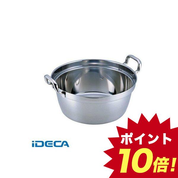 FP39304 SAパワー・デンジ 円付鍋 45cm