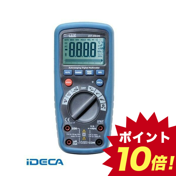 FP63027 デジタル・マルチメーター