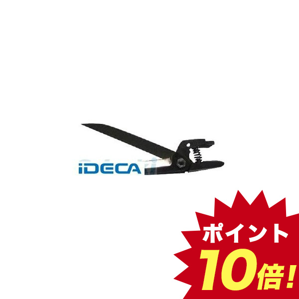 FP78858 エヤーハサミ用替刃No.100LL