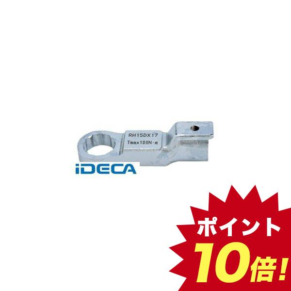 FP83705 メガネヘッド 8500RH-50
