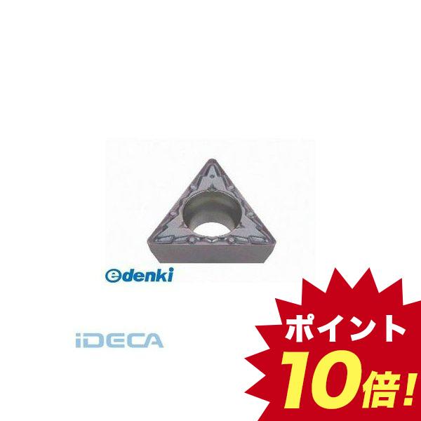 FP86184 旋削用M級ポジTACチップ GT9530 CMT 【10入】 【10個入】