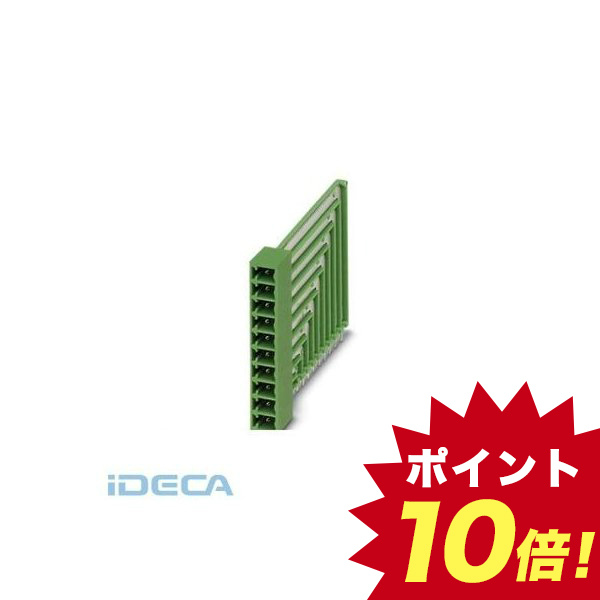 FP87205 ベースストリップ - MCO 1,5/ 4-GL-3,81 - 1861743 【50入】 【50個入】