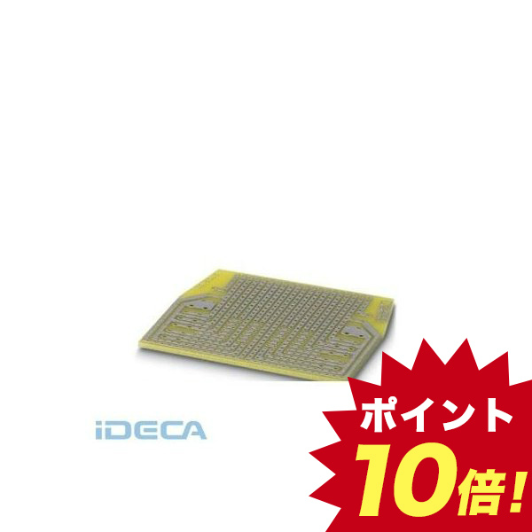 FP94536 電子機器用のハウジング - P 1-UEGM - 2792109 【10入】