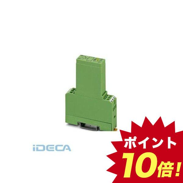 FR11233 【10個入】 ソリッドステートリレーモジュール - EMG 17-OV-230AC/ 60DC/3 - 2954206