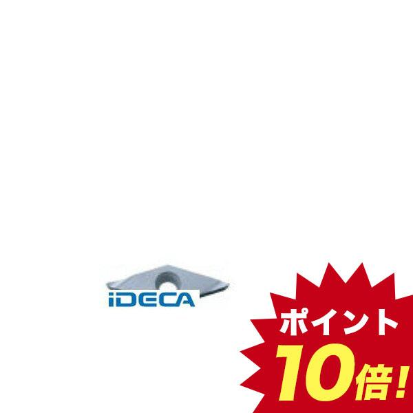 FR15039 旋削用チップ KW10 超硬 10個入 【キャンセル不可】