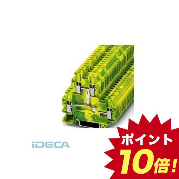 FR15205 アース端子台 - UTTB 4-PE - 3044759 【50入】