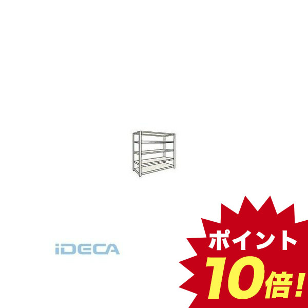 【個数:1個】FR21880 直送 代引不可・他メーカー同梱不可 軽量M1.5ボルトレス棚5段1160×445×H2100