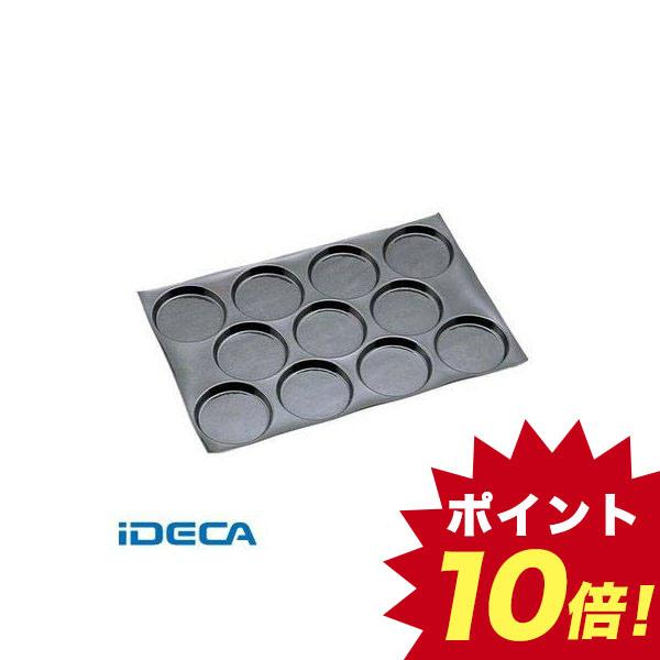 FR69799 ドゥマール フレキシパン 11取 0107 ロンド 円