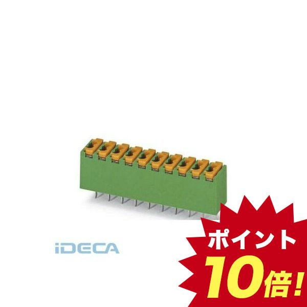 FR70829 【50個入】 プリント基板用端子台 - FK-MPT 0,5/15-3,5 - 1891195