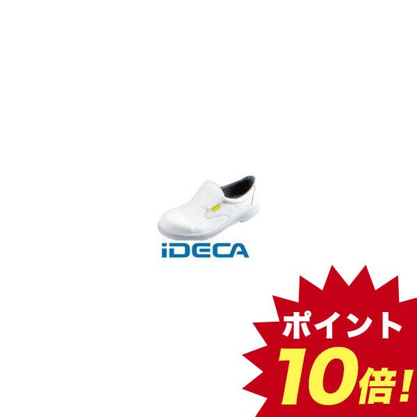 FR80644 静電安全靴 短靴 7517白静電靴 26.0cm