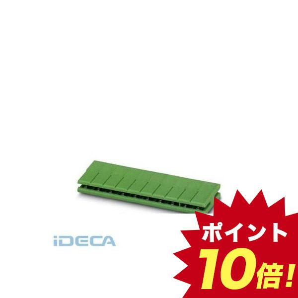 FR85254 プリント基板用コネクタ - ZEC 1,5/12-LPV-7,5 C2 - 1898473 【50入】