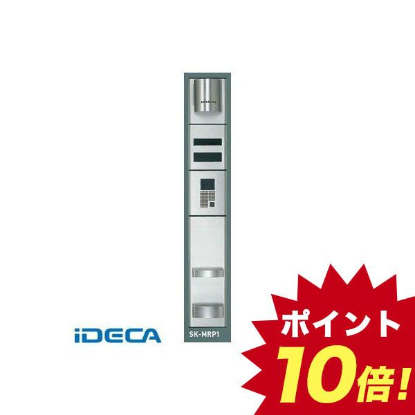 FR86063 ニューマルチパネル インターホンカバー 【TYPE-J】