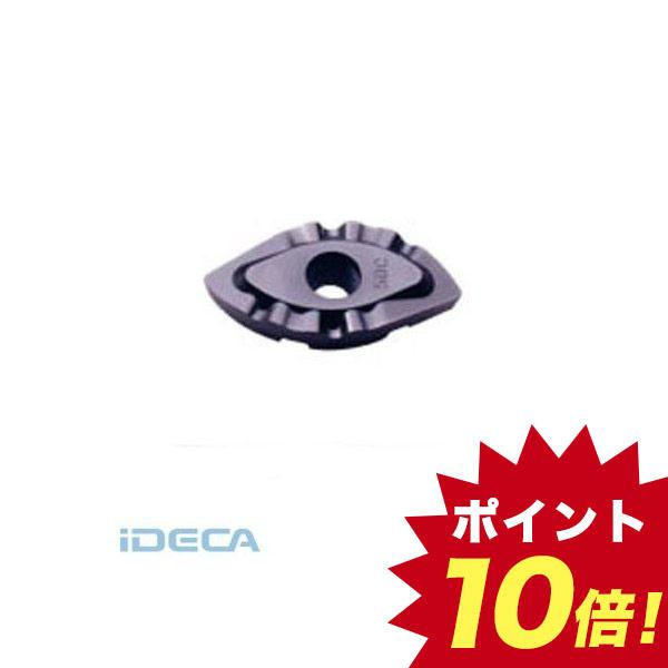 FR93950 チップ COAT 【10入】 【10個入】
