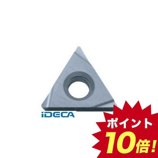 FS01548 旋削用チップ KW10 超硬 10個入 【キャンセル不可】