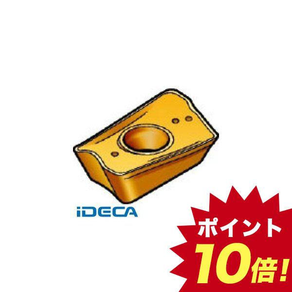 FS05659 フライス用チップ 10個入 【キャンセル不可】