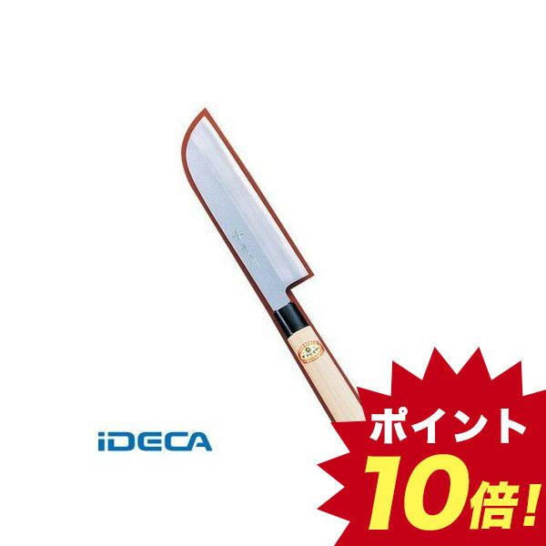 FS06078 堺孝行 霞研 鎌形薄刃 24