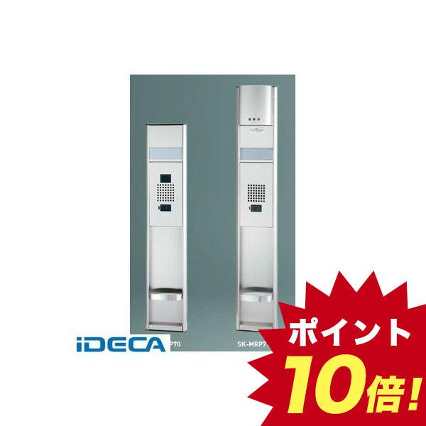 FS11415 ニューマルチパネル インターホンカバー 【TYPE-G】