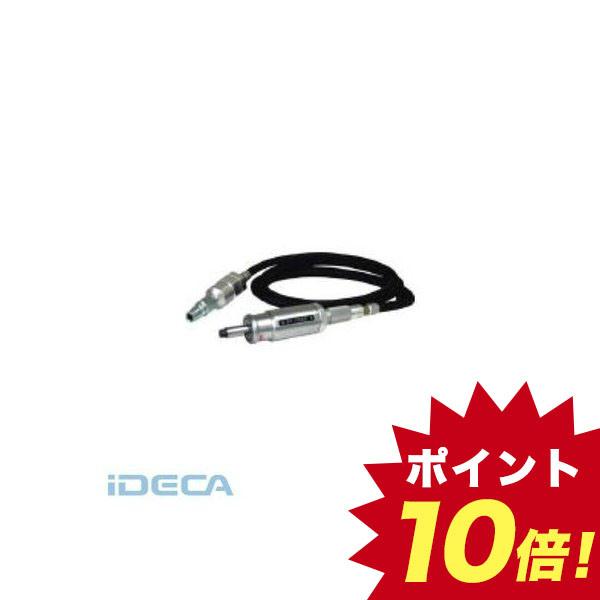 FS18621 超高速マイクログラインダー