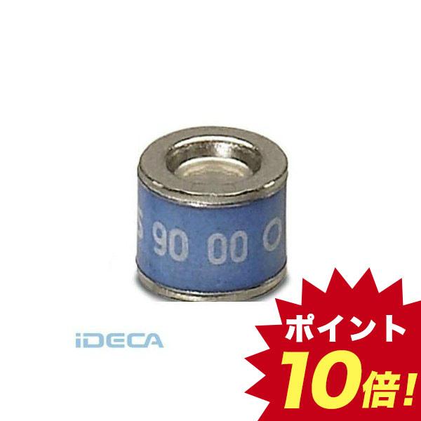 FS18648 【10個入】 ガス入り放電管 - CN-UB-G1 - 2818203
