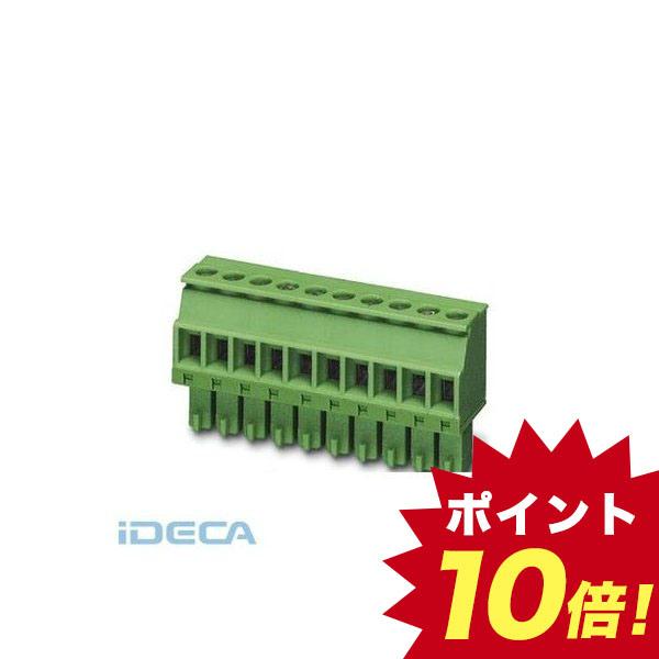 FS43763 プリント基板用コネクタ - MCVR 1,5/15-ST-3,81 - 1827253 【50入】