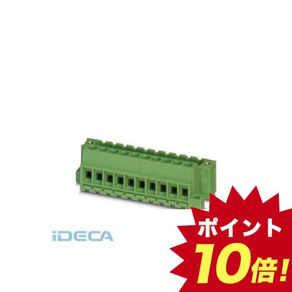 FS46648 ベースストリップ - MVSTBU 2,5/ 9-GFB-5,08 - 1788415 【50入】 【50個入】