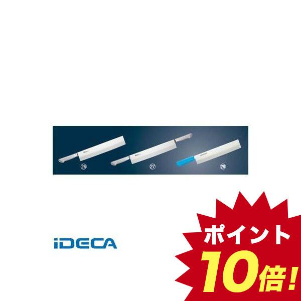 FS61187 ブライト M11 PRO メーカー再生品 35 贈与 両手 M1126 冷凍切