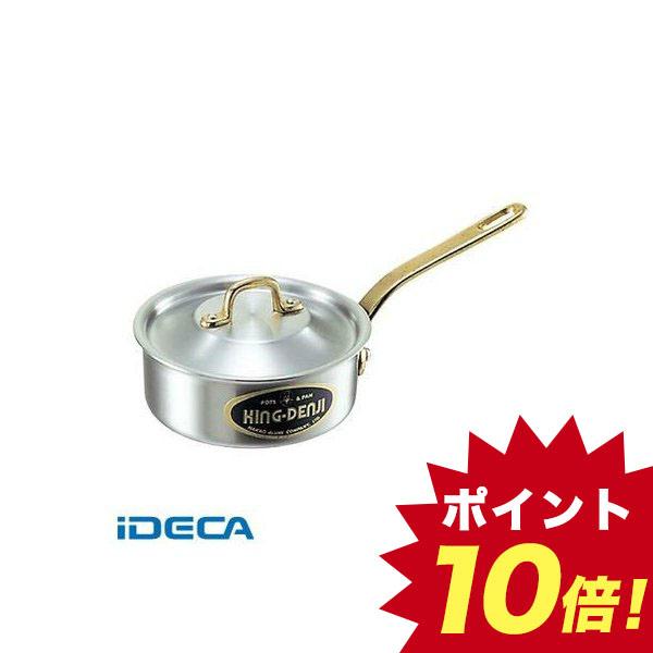 FS67668 キングデンジ 浅型片手鍋 目盛付 27