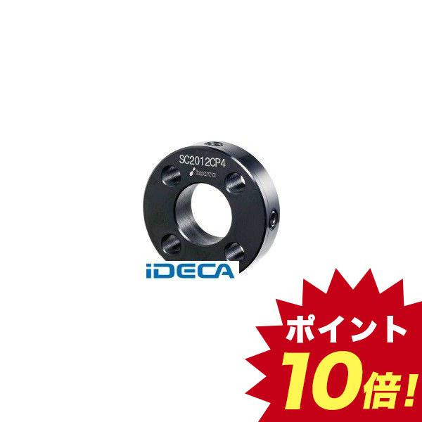 FS70959 トレンド セットカラー 注目ブランド