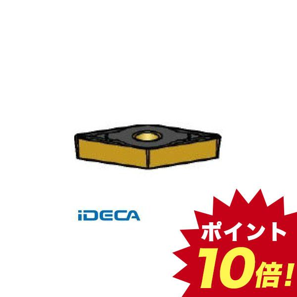 FS90607 ターニングチップCOAT 10個入 【キャンセル不可】