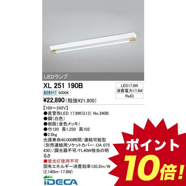 FS95267 ベースライト