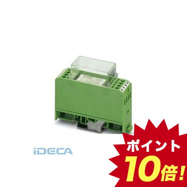 FT03596 【10個入】 リレーモジュール - EMG 22-REL/KSR- 24/21AU - 2947721