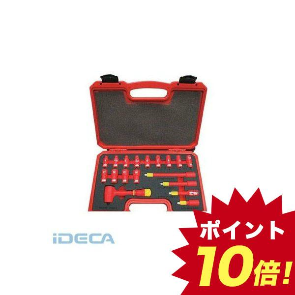 FT67859 TRUSCO 絶縁ソケットレンチセット【6角タイプ】差込角6.35mm