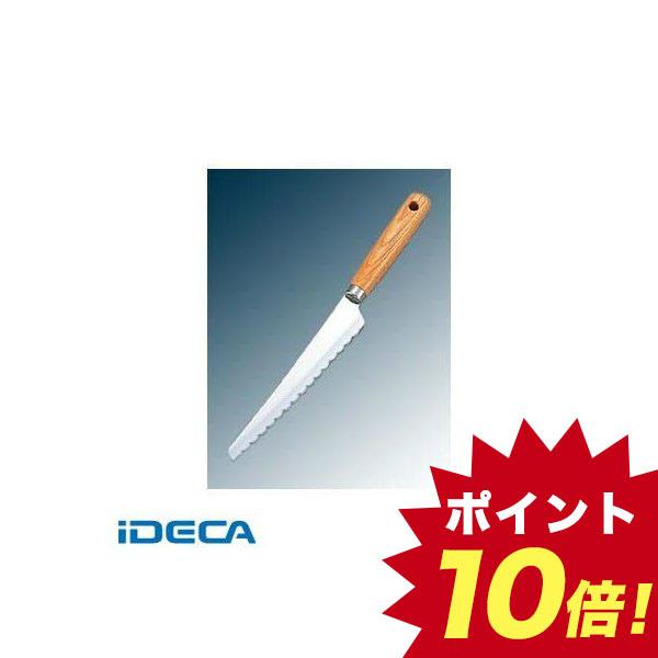 海外限定 FT71487 パティシエール ケーキ トレンド パン切りナイフ PP-539